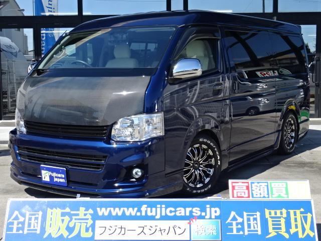 トヨタ ファミリーワゴン WALDフルエアロ