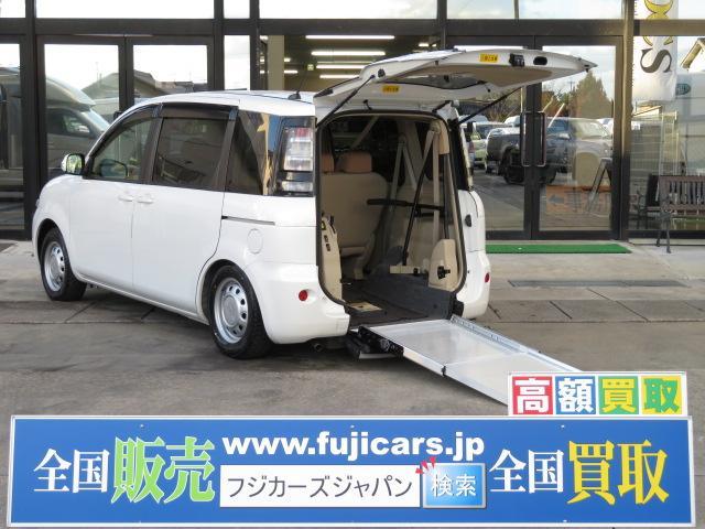 トヨタ ウェルキャブ X スロープ 6人乗り 電動固定 Bカメラ