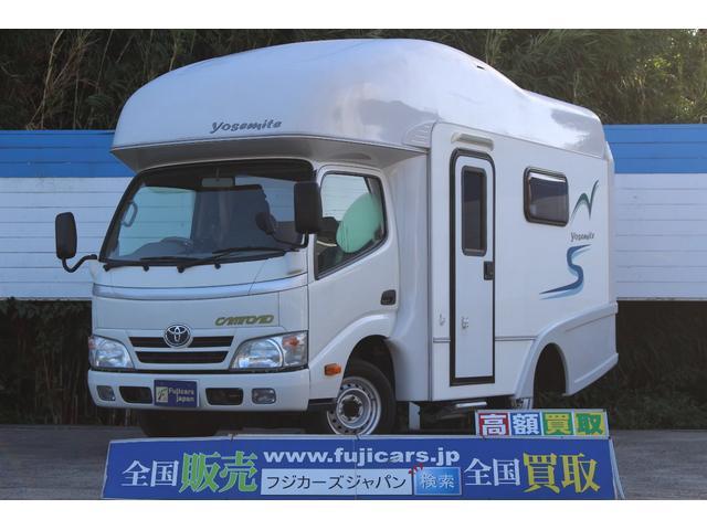トヨタ ファンルーチェ ヨセミテ 2段ベッド 8人乗り