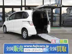 フリード1.5アルマス車いす仕様車 スローパー 電動ウィンチ