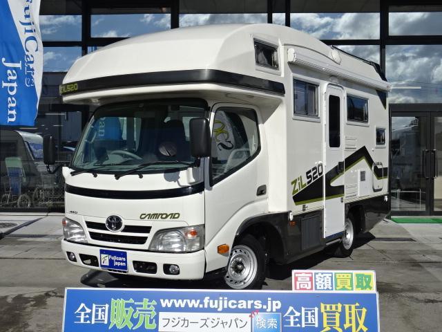 トヨタ バンテックZIL520 ディーゼル 4WD 家庭用エアコン