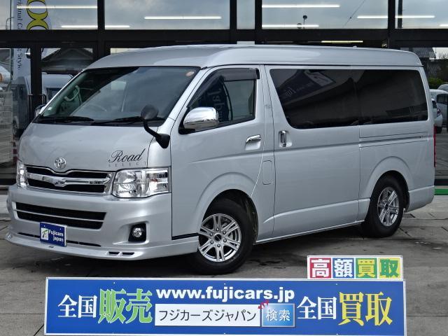 トヨタ ロードセレクトライト 出窓モデル 4WD