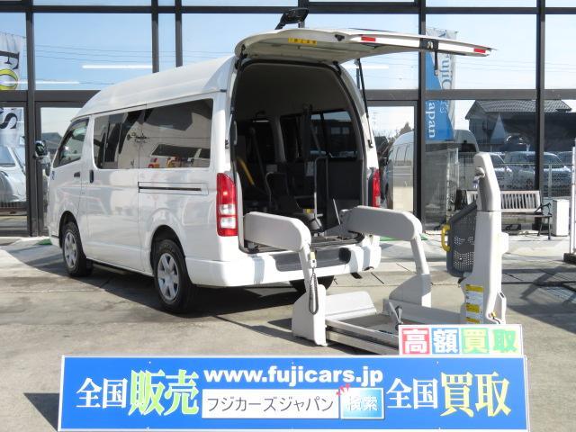トヨタ ウェルキャブ Bタイプ 車いす2基固定 電動リアリフト DT