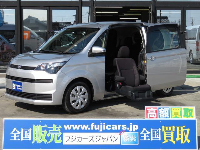トヨタ Fウェルキャブ電動サイドリフトアップシート スマートキー