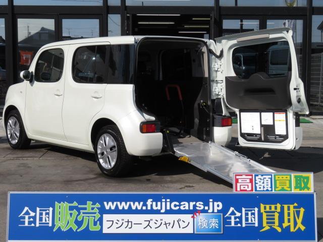 日産 15Sチェアキャブスロープ サイドシート 電動ウィンチ