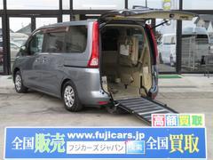 セレナ20Sチェアキャブスロープ車いす2名電動固定後退防止ベルト