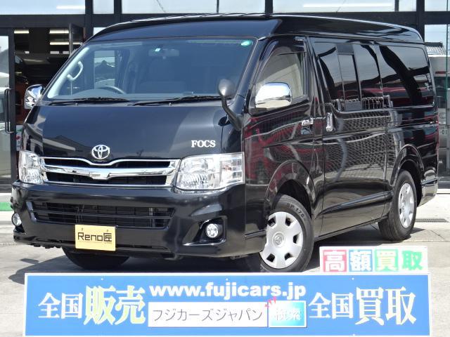 トヨタ FOCS リノ匠 DS-F 内装新規架装