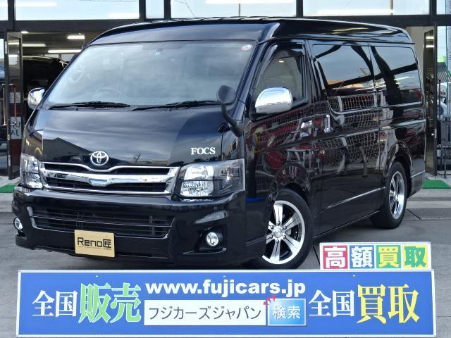 トヨタ FOCS リノ匠 DS-Fスタイル 内装新規架装
