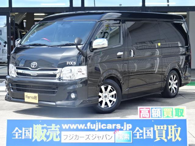 トヨタ リノ匠 DS-F 新規架装 エアロ カーナビ アルミ