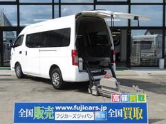 NV350キャラバンバンチェアキャブ M仕様 10人乗り 電動リフト 電動固定