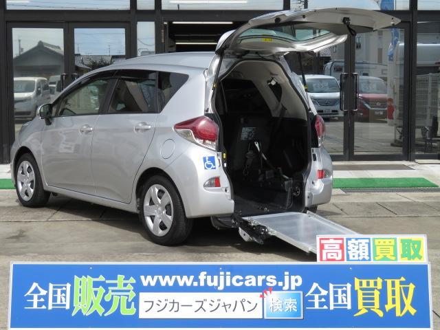 トヨタ 1.5G ウェルキャブ スロープ 純正ナビ Bカメラ