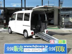 NV100クリッパーバンチェアキャブ スロープ ニールダウン機能 4人乗り 補助席有