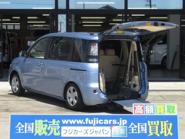 トヨタ ウェルキャブ スロープ タイプ1 6人乗り 車高降下装置