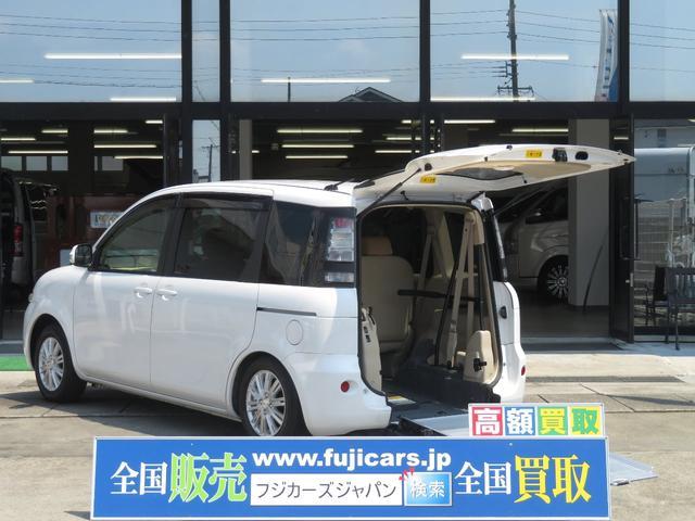 トヨタ X ウェルキャブ スロープ タイプ1 6人乗り 車高降下装置