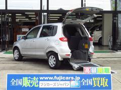 デミオiシリーズ 福祉車両 スロープ 電動固定 後退防止ベルト