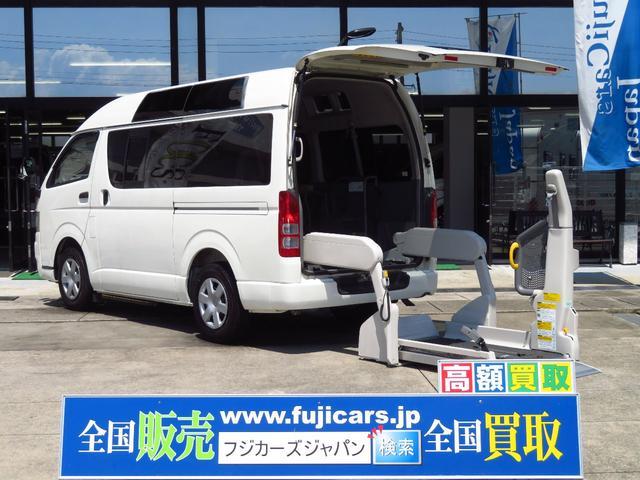 トヨタ ウェルキャブ Bタイプ 10人乗り 電動ステップ