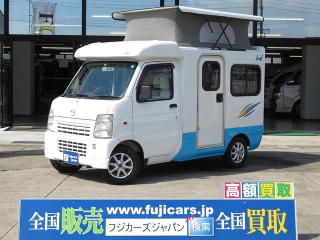 マツダ AZ-MAX K-ai ポップアップ 軽キャンパー