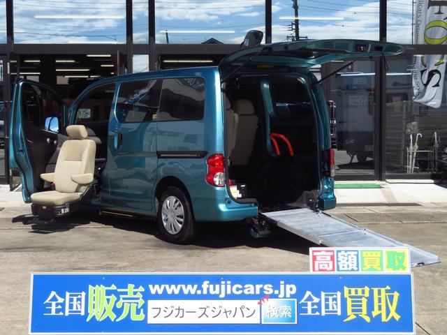 日産 1.6チェアキャブスロープサイドリフトアップシート車いす1台