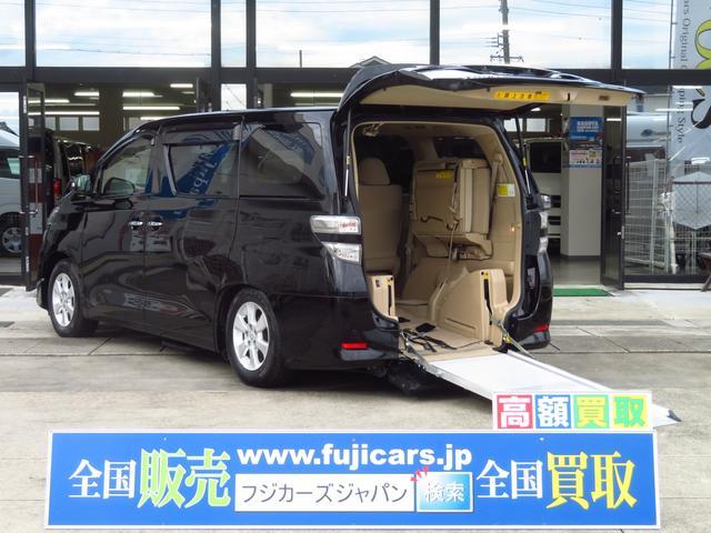 トヨタ 2.4X ウェルキャブ 車いす仕様 スロープタイプII 社外ナビ オートエアコン Wエアコン スマートキー クリアランスソナー プッシュスタート