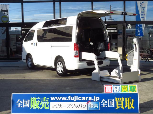 トヨタ 3.0DTウェルキャブ Bタイプ4WD 車いす2台固定