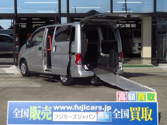 日産 福祉車両 スロープタイプ チェアキャブスロープ車いす2名仕様 後退防止ベルト 電動固定装置 純正HDDナビ フルセグTV 6名乗車(車椅子2基+健常者4名) スライドドア連動サイドステップ 手すり