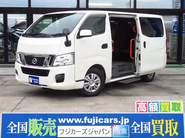 「日産」「NV350キャラバン」「ミニバン・ワンボックス」「岐阜県」の中古車