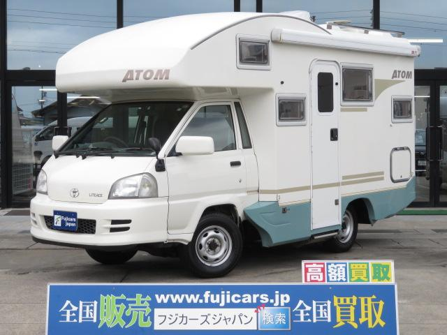トヨタ バンテック アトム 2段ベッド FFヒーター