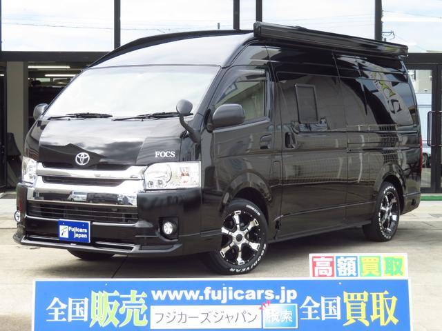 トヨタ FOCSディパーチャー 2.8D-4WD 家庭用AC