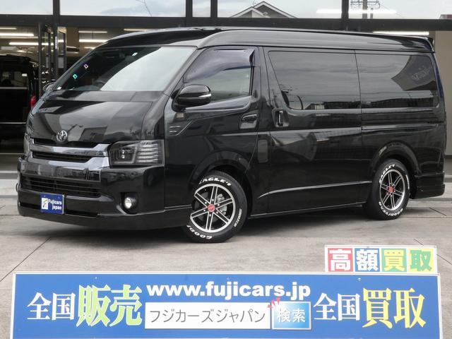 「トヨタ」「ハイエース」「ミニバン・ワンボックス」「岐阜県」の中古車