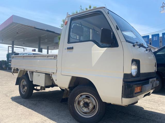 三菱 ミニキャブトラック SDX