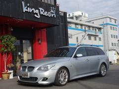 BMW525iツーリング Mスポーツパッケージ ワンオーナー