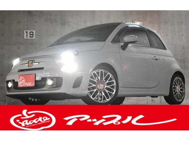 アバルト アバルト595 ツーリズモ HIDヘッドライト フォグランプ バックフォグランプ 装着タイヤ(PZERONERO) 純正アルミホイール ETC パドルシフト クリアランスソナー キーレス モンツァマフラー 黒革フルレザーシート