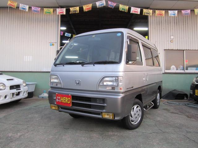 ホンダ Xi 5速 4WD PGM-Fi 買取車 ワンオーナー