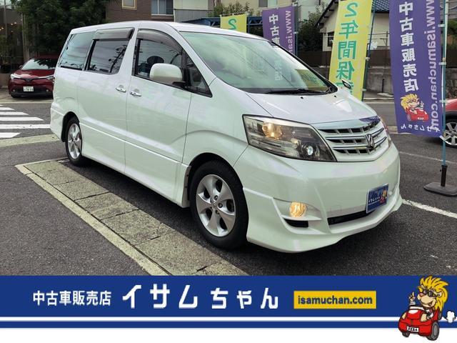 トヨタ ASプラチナセレクションII 純ナビ Fモニター サンルーフ