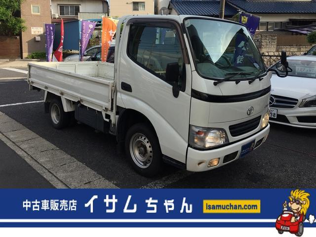 トヨタ シングルジャストロー ミッション車