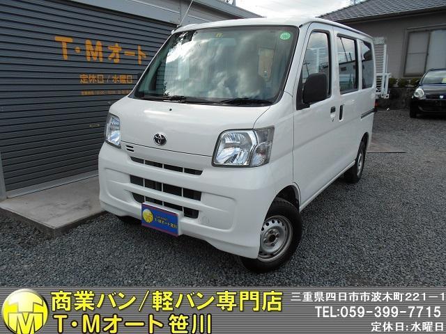 トヨタ スペシャル SDナビ ワンセグ CD 両側スライド 法令点検整備実施 保証付
