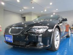 BMW630i サンルーフ 本革シート スマートキー ナビTV
