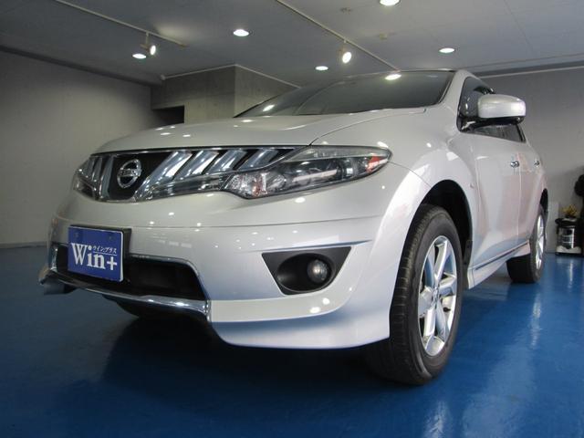 日産 250XV 純正HDDナビ 本革シート シートヒーター