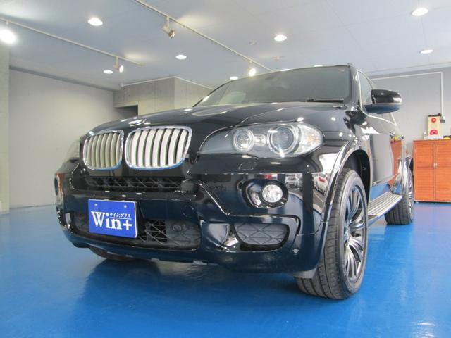 BMW 3.0si Mスポーツパッケージ 本革シート サイドステップ