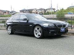 BMW528iツーリング Mスポーツパッケージ レザー サンルーフ