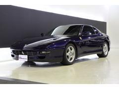 フェラーリ 456GT 95y 6MT 頭金0円 月々2.1万円からローンOK