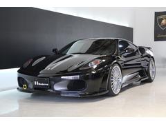 フェラーリ F430F1 特別低金利ローン対象車 頭金0円 月々2.8万円から