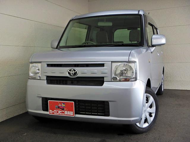 トヨタ X CDオーディオ アイドリングストップ 禁煙車