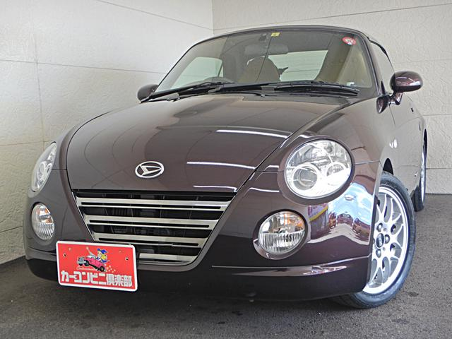Photo of DAIHATSU COPEN ULTIMATE EDITIONII / used DAIHATSU
