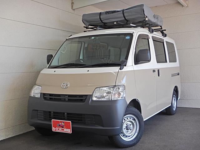 トヨタ アルトピアーノ カローラ横浜キャンピング サブバッテリー