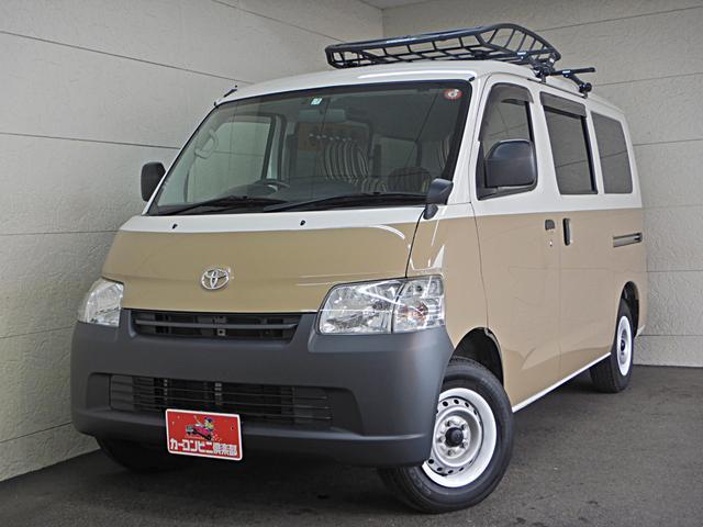 トヨタ GLラクネル ナビTV 冷蔵庫 カローラ福岡キャンパー仕様