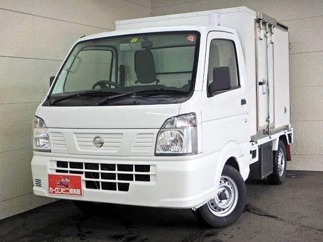 日産 NT100クリッパートラック  冷蔵冷凍車-25℃ ツインコンプレッサー 5MT 左スライドドア ドライブレコーダー付き