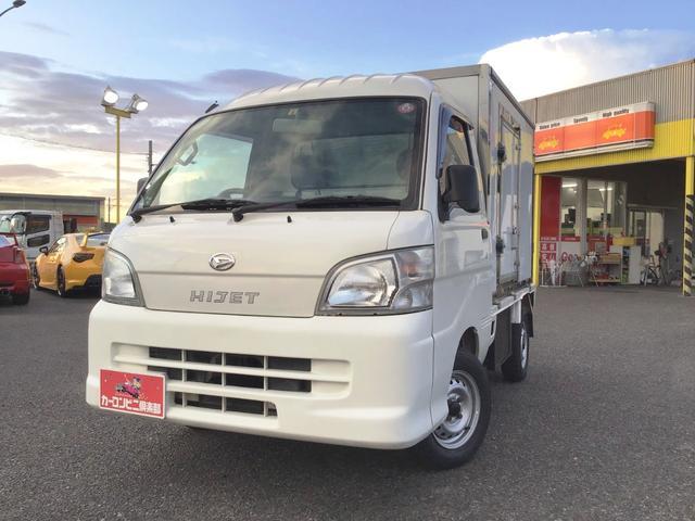 ダイハツ  冷蔵冷凍車 -22℃設定 左サイドドア ETC キーレス パワーウィンドウ