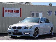 BMW545i エナジーコンプリートカー SR 黒革 純ナビ 左H