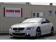 BMW645Ci 社外エアロ 新品19AW 社外マフラー SR